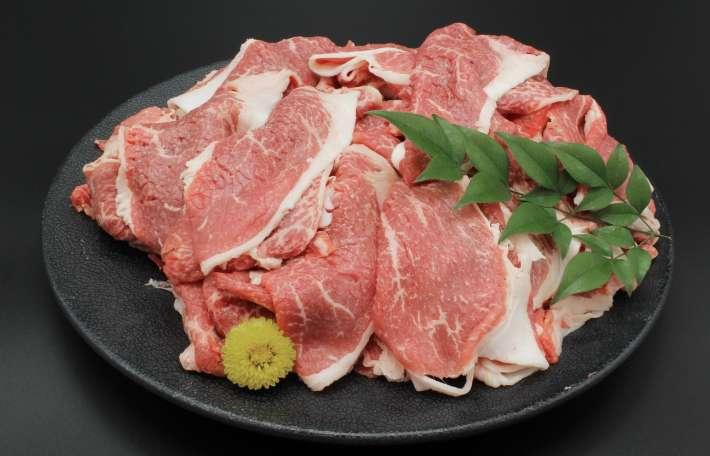 国産牛上並肉