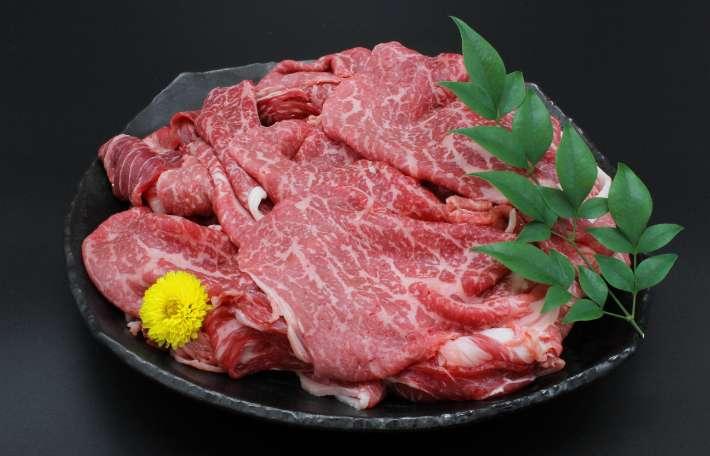 国産牛上中肉